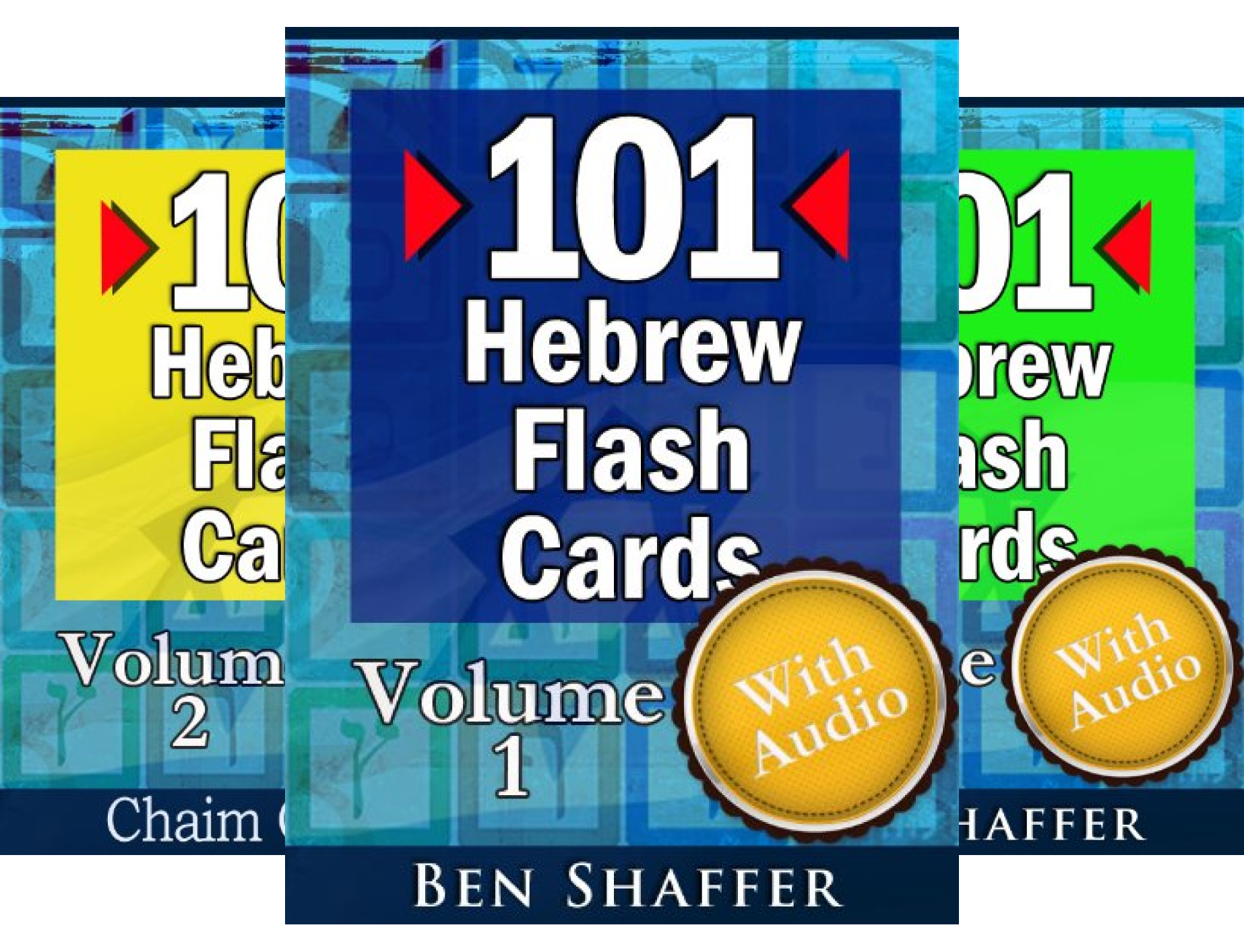 101 Essential Hebrew Flash Cards (4 Book Series)