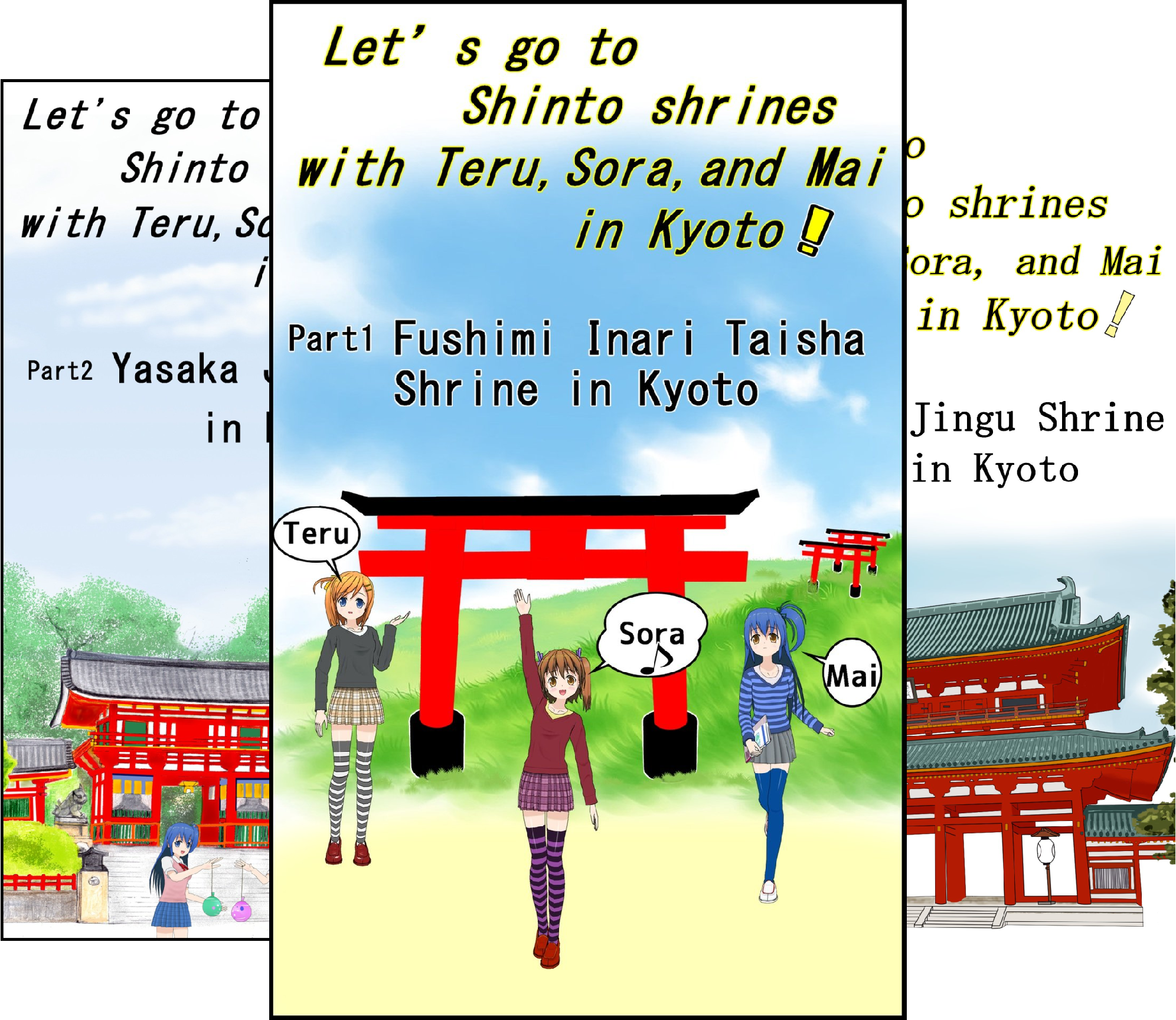 Let's go to Shinto shrines with Teru, Sora, and Mai in Kyoto! (4 Book Series)