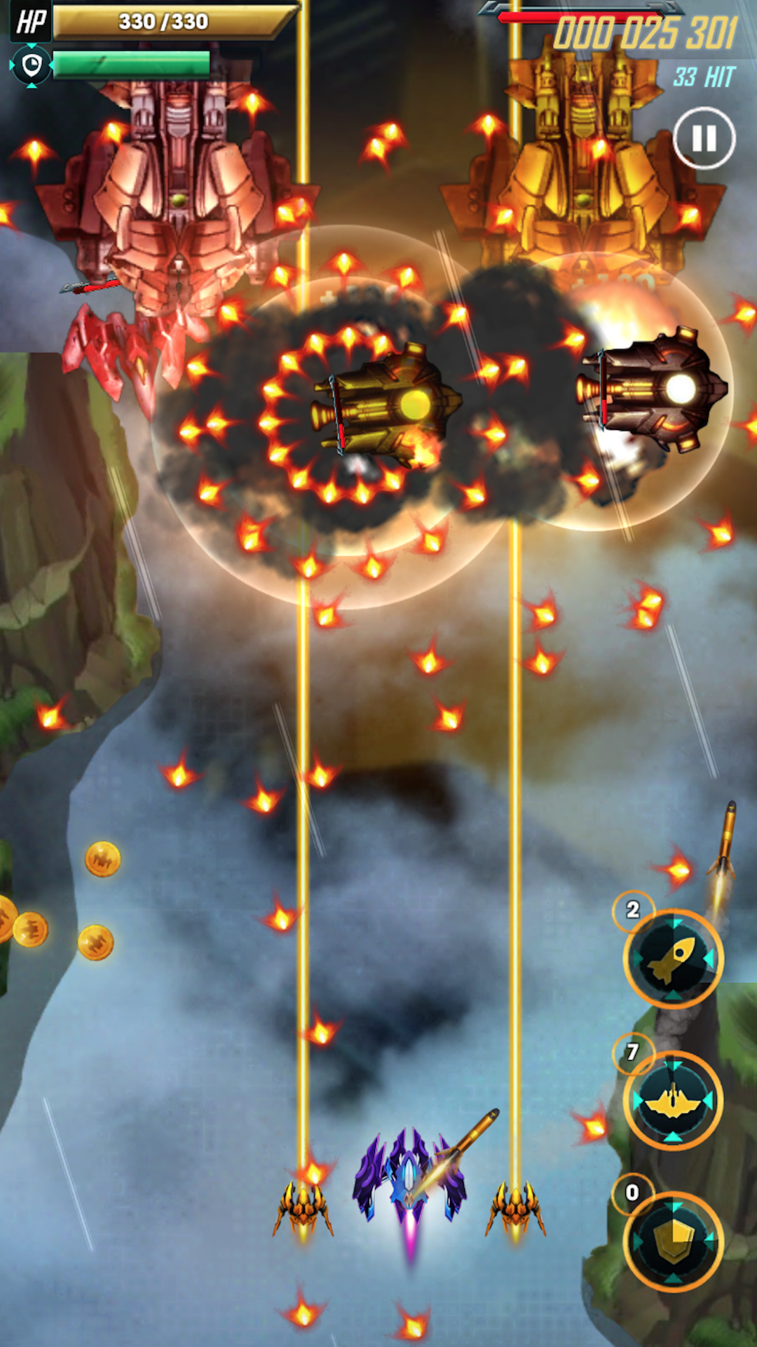 Galaxy Sky Strike Force - Space Invaders Alien Shooter