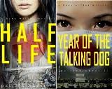 The Hana Walker Mysteries (2 Book Series)