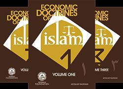 Economic Doctrines of Islam (4 Book Series) by  Afzalur Rahman