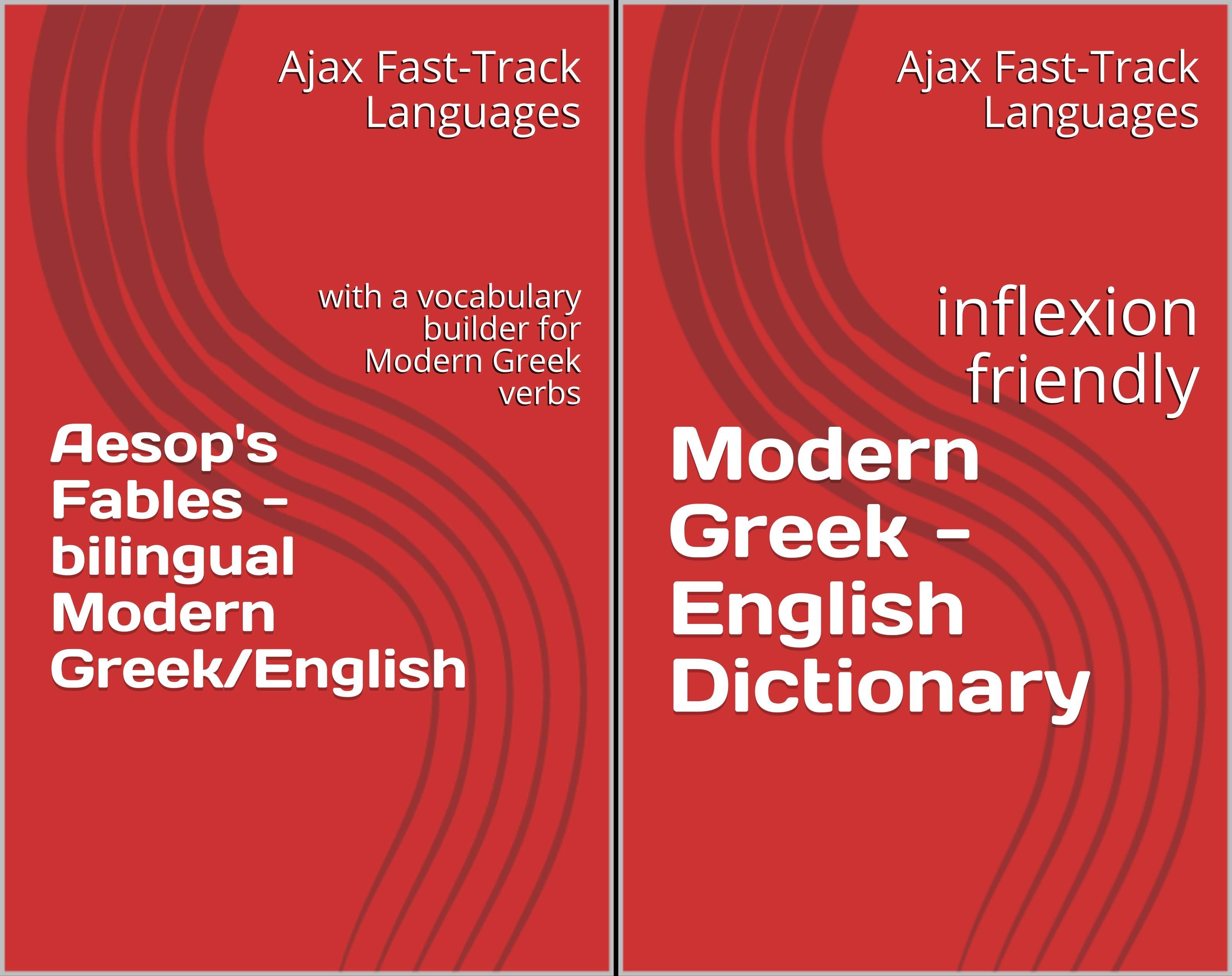 Ajax Fast-Track Languages (2 Book Series)