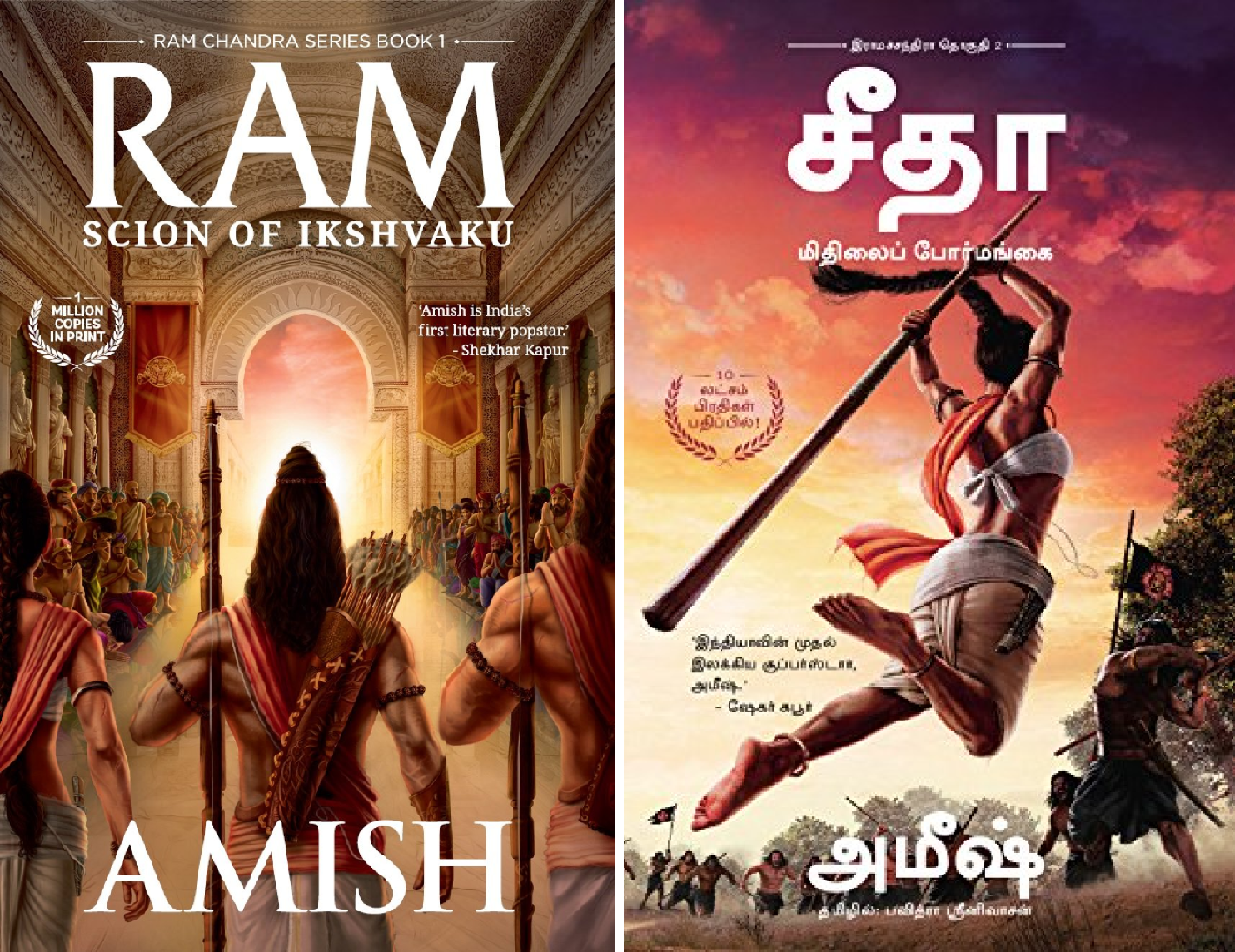 Ram Chandra (2 Book Series)