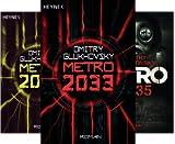 Metro-Romane (Reihe in 3 Bänden)