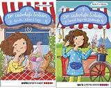 Der zauberhafte Eisladen (Reihe in 2 Bänden)