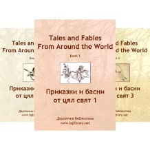 Tales and Fables from Around the World (8 Book Series)