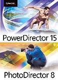 CyberLink PhotoDirector 8 & PowerDirector 15 Ultimate Duo [Download]