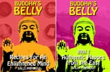 Buddha's Belly Series (2 Book Series)