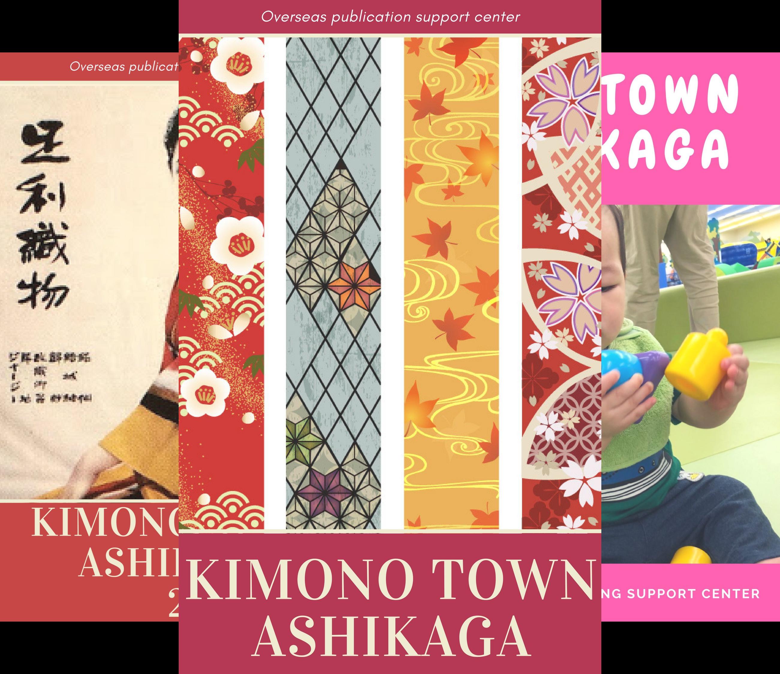Ashikaga (5 Book -