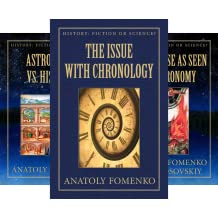 History: Fiction or Science? (22 Book Series)