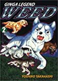Ginga Legend Weed 2