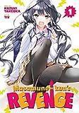 Masamune-Kun's Revenge 1 (Manga)