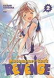 Masamune-Kun's Revenge 2 (Manga)
