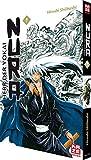 Nura - Herr der Yokai, Bd. 01