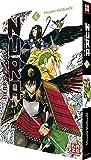 Nura - Herr der Yokai, Bd. 06