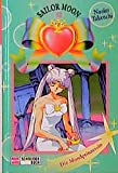 Sailor Moon, Bd. 12: Die Mondprinzessin