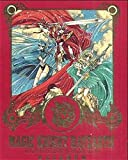 Illustrations Collection, Bd.1