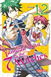 12 (Manga)