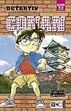 Detektiv Conan 32.