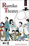 Rumiko Theater 01