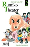 Rumiko Theater 02