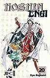Hoshin Engi 20 (Manga)