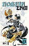Hoshin Engi 23 (Manga)