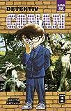 Detektiv Conan 86.