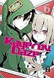 Kagerou Daze  6 (Manga)