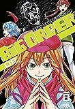 8 (Manga)
