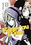 Kagerou Daze  8 (Manga)