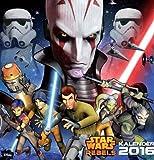 Star Wars Rebels - Wandkalender 2016
