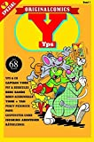 YPS Orginalcomics Band 1
