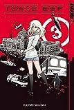 3 (Manga)