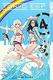 4 (Manga)