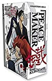 Kurogane 5 (Collector's Edition mit Manga)