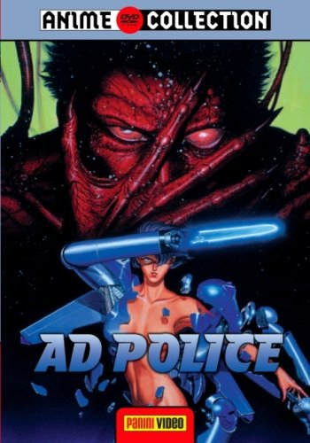 Ad Police Viz Graphic Novel