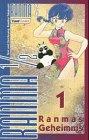 Ranma 1/2 (Alte Ausgabe) Bd. 1: Ranmas Geheimnis (Manga)