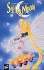 Sailor Moon 17 - Sailor Galaxia (Manga)