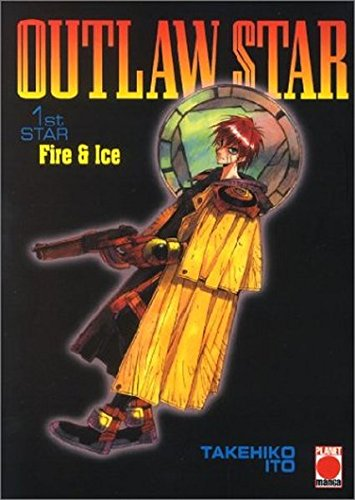 Outlaw Star,
