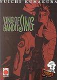 King of Bandit Jing. Bottle 01