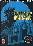 King of Bandit Jing. Bottle 02
