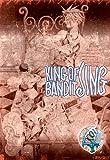 King of Bandit Jing. Bottle 04