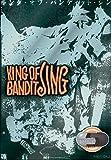 King of Bandit Jing. Bottle 05