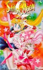 Sailor Moon  7 - Black Lady (Manga)