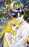 Sailor Moon 12 - Der Pegasus (Manga)