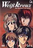 Vol.4 (mit Interviews der Seiyuu Takehito Koyasu)