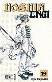 Hoshin Engi 19 (Manga)