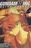 Gundam Wing. Blind Target.