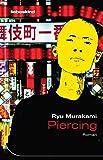 ISBN: 3935890591